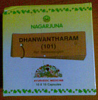 Дханвантарам 101 Dhanvantharam 101 противовоспалительное действие и тоник нервной системы, Аюрведа Здесь