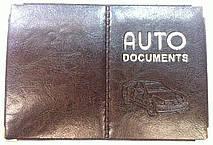 Обложки на авто документы, оптом, кожзам, польша