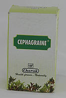 Сефаграин Cephagraine (капли), лечение мигрени, улучшение кровообращения мозга, Аюрведа Здесь