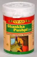 Шанкха Пушпи 100 таб. shankha pushpi в табл., отличный стимулятор и тоник для ума, Аюрведа Здесь