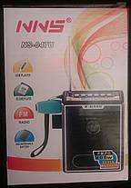 Радиоприемник колонка NNS NS-047U USB/SD , фото 2