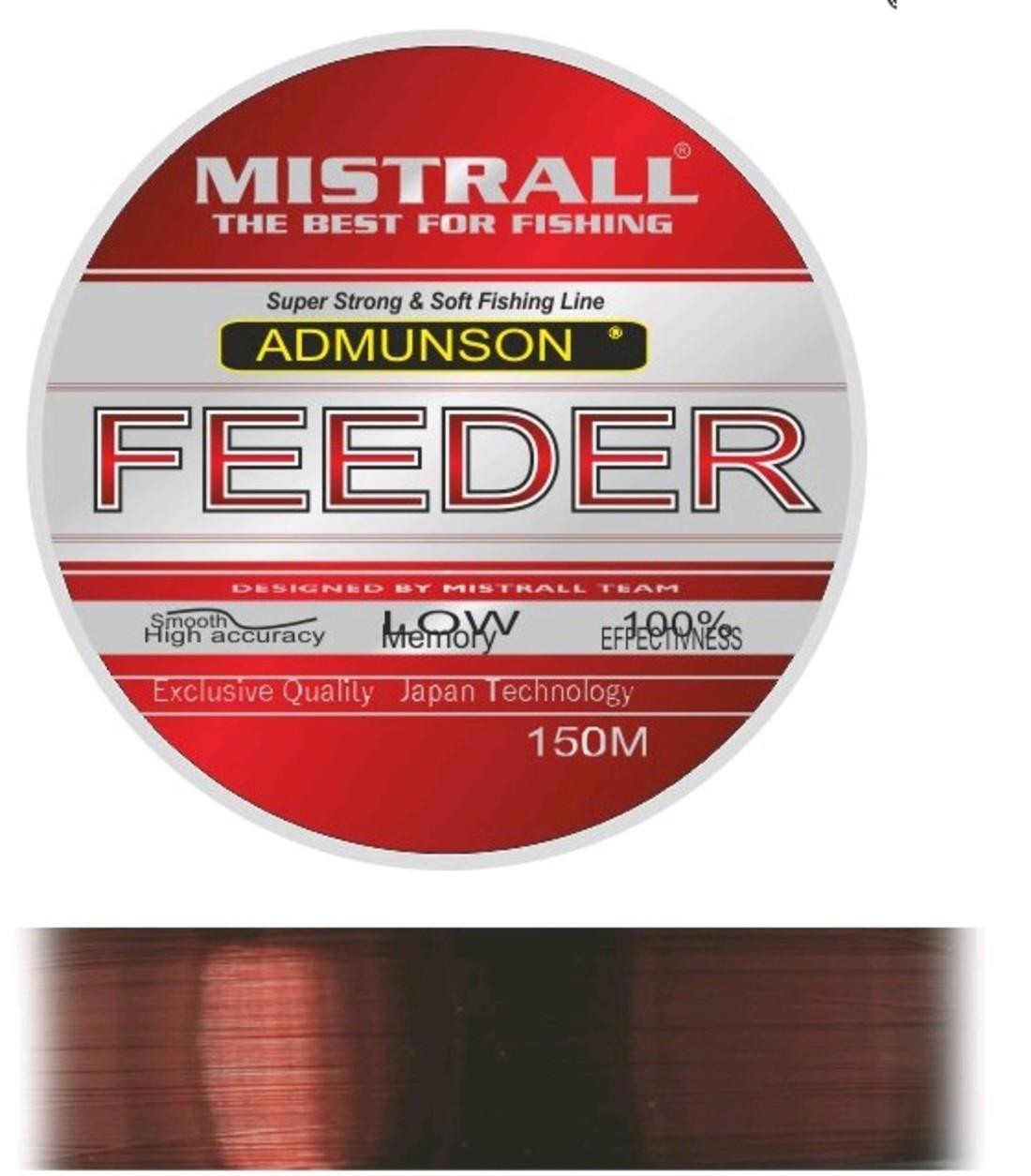Леска Mistrall FEEDER AMUNDSON 0,28 150m