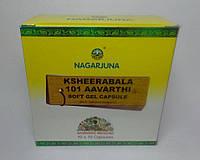 Кширабала 101 - Ksheerabala 101 лечение суставов и нервной системы