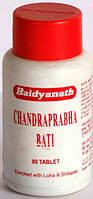 Чандрапрабха бати 80 tab., Chandraprabha Bati, Baidyanath, прекрасное  противовоспалительное, тонизирующее и очищающее средство,