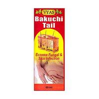 Бакучи таил - Bakuchi tail - лечение кожных заболеваний
