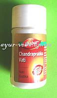Чандрапрабха бати, Chandraprabha Bati,  Дабур, Dabur, прекрасное  противовоспалительное, тонизирующее и очищающее средство