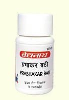 Прабхакар бати, Prabhakar bati 80 таб.- комплексное решение сердечных проблем