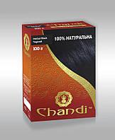 Лечебная аюрведическая краска для волос Chandi. Чёрный