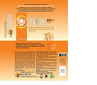Амирипаш, Амирипраш Голд в таб., идеальная защита для организма UAP Pharma, Аюрведа Здесь