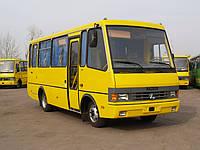 Автобус БАЗ А079.51-40 (приміський), фото 1