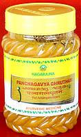 Панча Гавья Грутам (панчагавья гритам), Pancha gavya Ghrutham Nagarjuna, Аюрведа Здесь