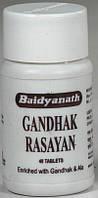 Гандак Расаяна, Гандхак Расаяна, Gandhak Rasayan, проверенная формула для лечения кожных заболеваний, Байдьянатх, Baidyanath, Аю