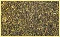 Базилик сушёный, 50 грм
