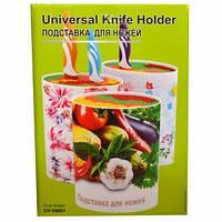 Подставка для ножей Universal Knife Holder овальная, фото 1