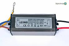 Драйвер 30 Вт на светодиодный прожектор