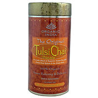 Чай Тулси, Базилик-Масала, Tulsi-Masala, Organic, 100 грм., Аюрведа Здесь