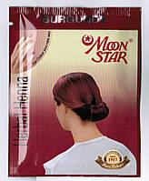 Краска для волос Moon Star, Бургунди, Аюрведа Здесь