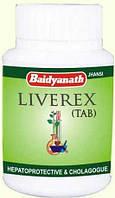 Ливрекс Байдьянатх, Liverex Baidyanath, лечение печени и селезёнки, Аюрведа Здесь