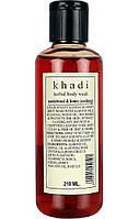 Травяной успокаивающий гель для лица и тела Сандал и Мёд, Кхади, Sandalwood & Honey (soothing), Khadi, Аюрведа Здесь