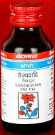 Саиндхавади таил 50ml, Saindhavadi Tail, Baidyanath, при целлюлите и скелетно мышечных заболеваниях, Аюрведа Здесь