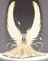 Сегодня праздную день ангела