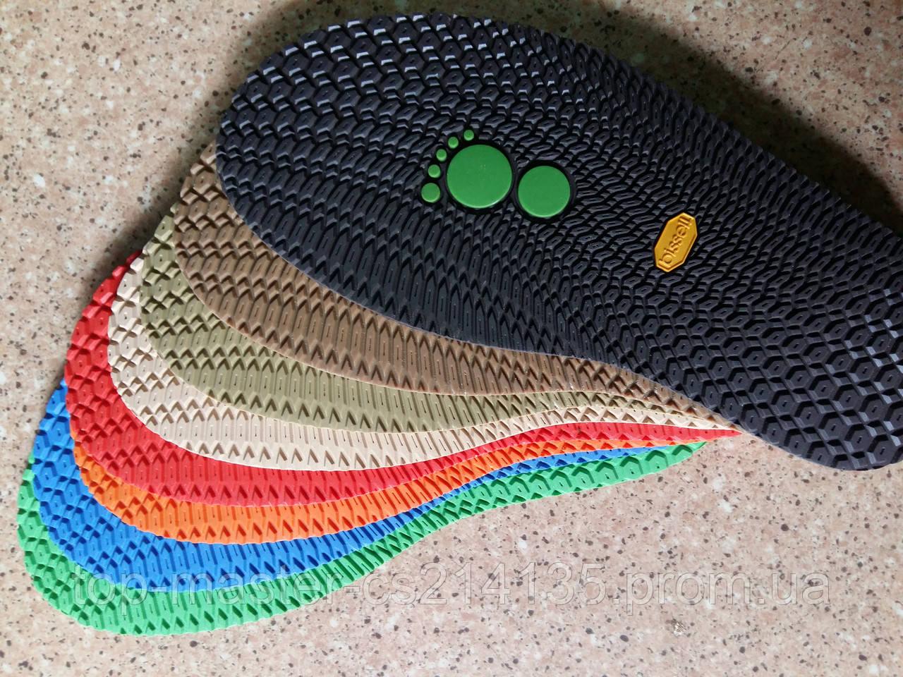 Резиновая подошва для обуви BISSELL 111(след) - «Топ Мастер» в Киеве