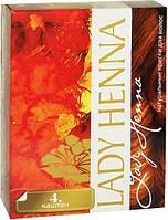 Краска для волос на основе хны Леди Хенна, Каштан Lady Henna, Аюрведа Здесь!