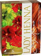 Краска для волос на основе хны Леди Хенна, Светло-коричневая, Lady Henna, Аюрведа Здесь!