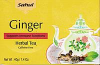 Чай имбирный, Ginger Tea, Sahul с базиликом, корицей и фенхелем, Аюрведа Здесь