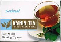 Чай Капха, Сахул, Kapha tea, Sahul, Аюрведа Здесь