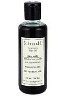 Масло Кхади Чистая Амла для укрепления волос на травах, Khadi Ayurvedic Hair Oil Pure Amla hair oil, Аюрведа Здесь