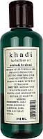 Масло Кхади Амла и Брахми для восстановления волос на травах, Khadi Amla & Brahmi Hair Oil, Аюрведа Здесь