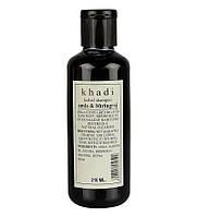 Травяной шампунь Амла Брингарадж, khadi Herbal Shampoo Amla & Bhringraj, Аюрведа Здесь