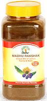 Мадху Ракшак, Дабур, Madhu Rakshak, Dabur, улучшение качества жизни при диабете, Аюрведа Здесь