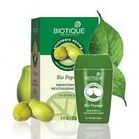 Скраб для лица Биотик Био Папайя для всех типов кожи, Biotique Bio papaya Exfoliating Face Wash, Аюрведа Здесь