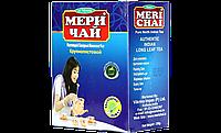 Черный крупнолистовой индийский чай Мери Чай, Meri Chai, 100г, Аюрведа Здесь