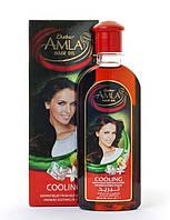 Масло Дабур Амла для волос охлаждающее, Dabur Amla Herbal Cooling Hair Oil, Аюрведа Здесь
