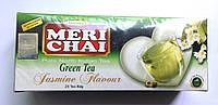 Зелёный индийский чай Мери Чай с жасмином, Meri Chai Jasmine Flavoure, 25 пак., Аюрведа Здесь