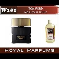 «Noir Pour Femme» от Tom Ford. Духи на разлив Royal Parfums 100 мл