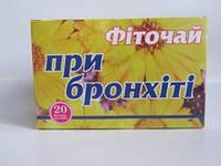 "Фиточай ""При бронхите"" №20"