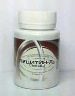 Лецетин+D3