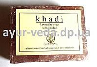 Натуральное мыло ручной работы Лаванда с Люфой, Khadi Lavender Loofah Soap, Аюрведа Здесь