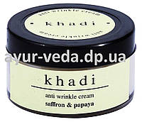 Крем от морщин для лица Шафран и Папайя Кхади, Anti-Wrinkle Cream Saffron and papaya KHADI, Аюрведа Здесь