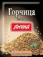 Семена горчицы Белой Ямуна, 20 грм. 100% чистые и натуральные