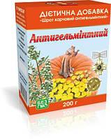 Шрот Антигельминтный
