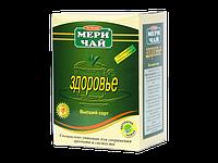 Чёрный индийский чай Мери Чай Здоровье, Meri Chai Helth, 100 грм., Аюрведа Здесь