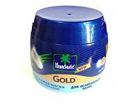 Крем-маска кокосовая для волос PARACHUTE GOLD для ослабленных и склонных к выпадению волос, Parachute Gold Extra Nourishment Coc
