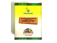 Дашамулакадутрая кашая, DASAMOOLAKADUTRAYA KASHAYA, Dashamul Kadutraya Kwatha Nagarjuna, классическая противовоспалительная форм
