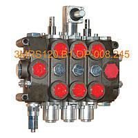 3MRS120.B1.OP-008.245