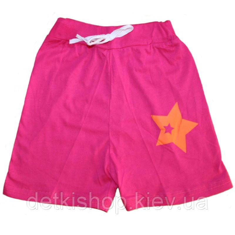 Детские шорты «Звезда» (малиновые)